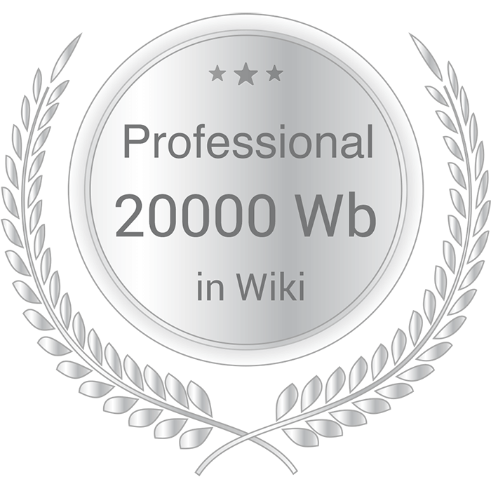 WikiMaster app 3.16 with Awards for WOKbits earned in a Wikipedia article